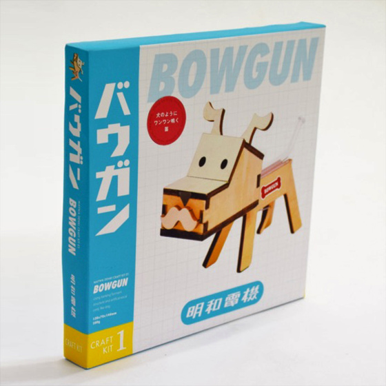 Maywa Denki Bowgun Craft Kit
